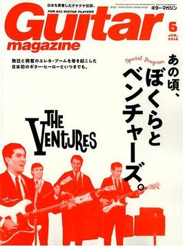 Guitar magazine (ギター・マガジン) 2018年 06月号 [雑誌]