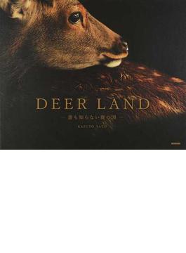 DEER LAND 誰も知らない鹿の国