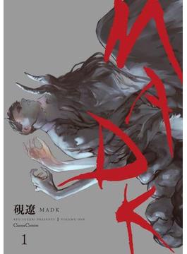 MADK 1 (Canna Comics)(Canna Comics(カンナコミックス))