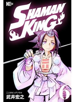 【6-10セット】SHAMAN KING ~シャーマンキング~ KC完結版