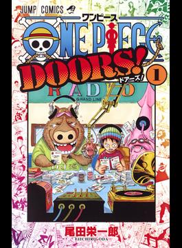 ONE PIECE DOORS! 1 (ジャンプ・コミックス)(ジャンプコミックス)