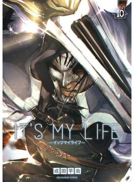 IT'S MY LIFE 10 (裏少年サンデーコミックス)