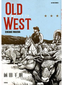 OLD WEST (ACTION COMICS)(アクションコミックス)