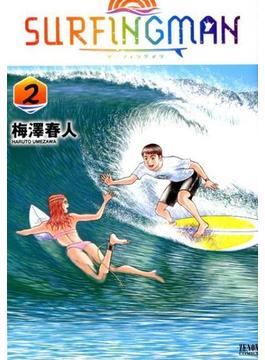 SURFINGMAN ②
