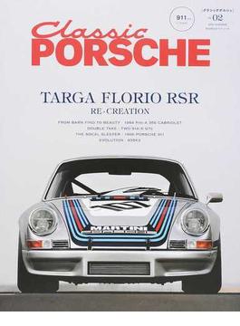 Classic PORSCHE vol.02(2018SUMMER) TARGA FLORIO RSR(ビッグマン・スペシャル)