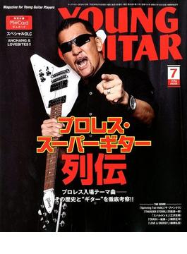 YOUNG GUITAR (ヤング・ギター) 2018年 07月号 [雑誌]