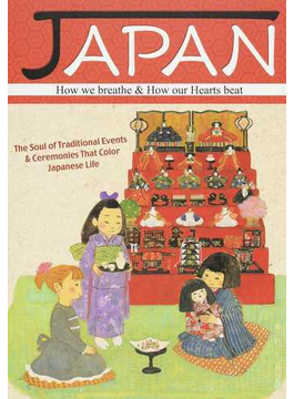 JAPAN How we breathe & How our Hearts beat The Soul of Traditional Events & Ceremonies That Color Japanese Life 改訂版