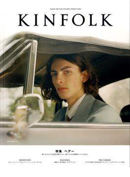 KINFOLK JAPAN EDITION VOLUME TWENTY−ONE(NEKO MOOK)