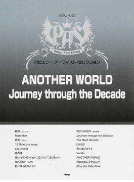 ポピュラー・アーティスト・セレクション ANOTHER WORLD/Journey through the Decade