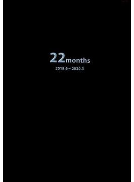 就活生のための22ヶ月手帳 ネイビー