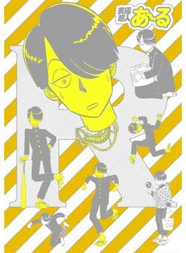 究極超人あ~る完全版BOX1