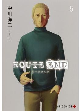 ROUTE END 5 (ジャンプコミックス)(ジャンプコミックス)