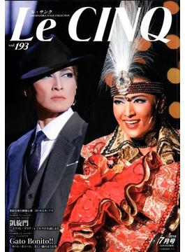 Le Cing(ル・サンク)  2018年 07月号 [雑誌]