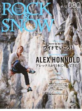 ROCK&SNOW 080(summer issue jun.2018) 特集アレックス・オノルド/ワイドクラックの世界