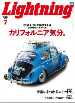 Lightning 2018年7月号 Vol.291