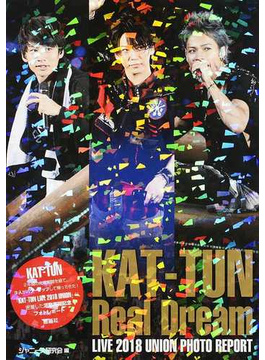 KAT−TUN Real Dream LIVE 2018 UNION PHOTO REPORT KAT−TUN PHOTO REPORT