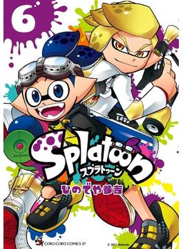 Splatoon 6 (てんとう虫コミックススペシャル)(てんとう虫コミックス スペシャル)