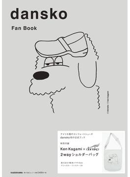 dansko Fan Book