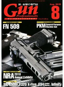 月刊 Gun Professionals (ガン・プロフェッショナルズ) 2018年 08月号 [雑誌]