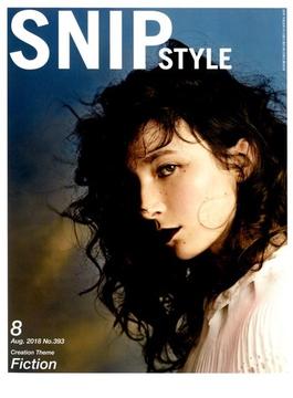 Snip Style (スニップ スタイル) 2018年 08月号 [雑誌]