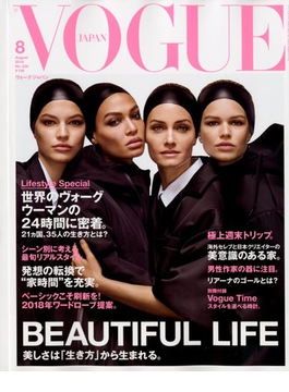 VOGUE JAPAN (ヴォーグ・ジャパン) 2018年 08月号 [雑誌]