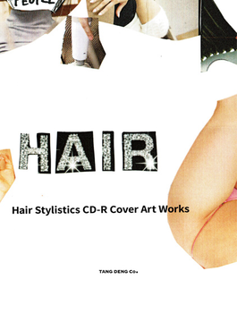 """Hair Stylistics CD-R Cover Art Works"" BOOK WITH CD ""BEST!"""
