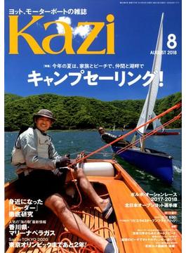 KAZI (カジ) 2018年 08月号 [雑誌]