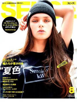 SENSE (センス) 2018年 08月号 [雑誌]