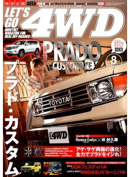 LET'S GO (レッツゴー) 4WD 2018年 08月号 [雑誌]