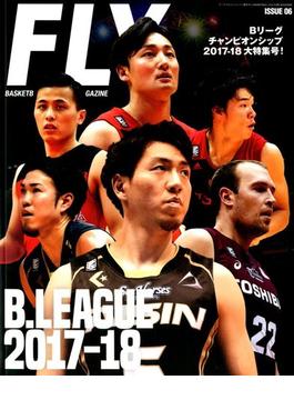 FLY BASKETBALL CULTURE 2018年 09月号 [雑誌]