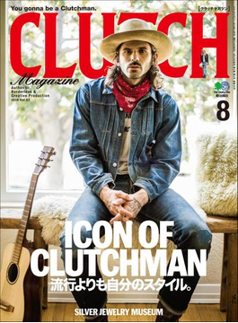 CLUTCH Magazine Vol.62