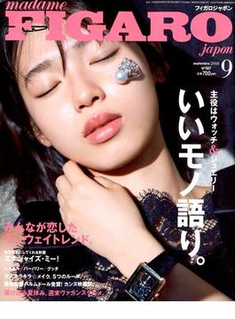 madame FIGARO japon (フィガロ ジャポン) 2018年 09月号 [雑誌]