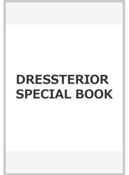 DRESSTERIOR SPECIAL BOOK