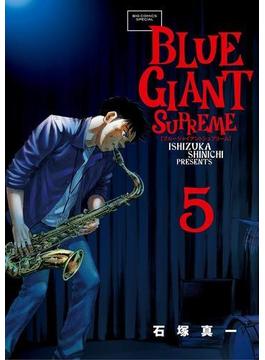 BLUE GIANT SUPREME 5(ビッグコミックススペシャル)