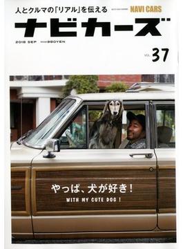 増刊MOTO NAVI 2018年 09月号 [雑誌]