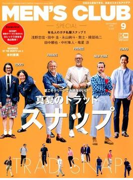 MEN's CLUB 2018年 09月号 [雑誌]