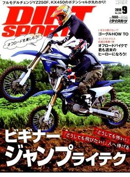 DIRT SPORTS (ダートスポーツ) 2018年 09月号 [雑誌]