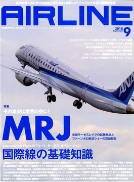 AIRLINE (エアライン) 2018年 09月号 [雑誌]