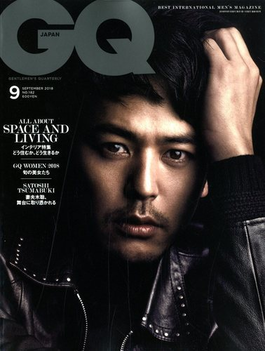 GQ JAPAN(ジーキュージャパン) 2018年 09月号 [雑誌]