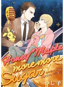 【1-5セット】Honey Maple more more sugar(ボーイズファン)
