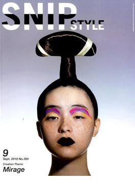 Snip Style (スニップ スタイル) 2018年 09月号 [雑誌]