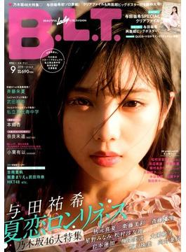 B.L.T. 2018年 09月号 [雑誌]