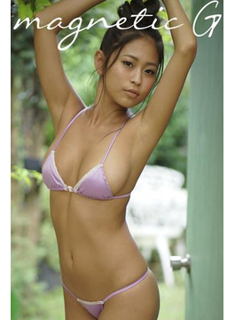 magnetic G 十枝梨菜 the best(magnetic G)