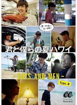 君と僕らの夏ハワイ ~BOYS AND MEN~ Type.B【honto限定動画付き】(CanCam デジタルフォトブック)