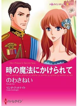 ハーレクインコミックス セット 2017年 vol.512
