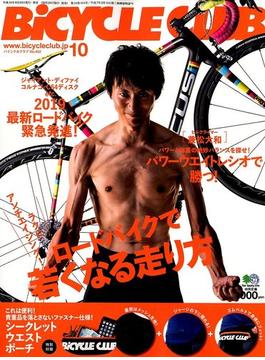 BiCYCLE CLUB (バイシクル クラブ) 2018年 10月号 [雑誌]