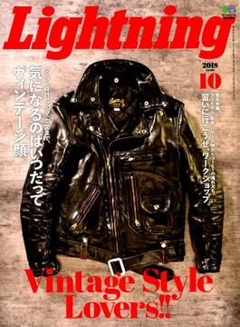 Lightning (ライトニング) 2018年 10月号 [雑誌]