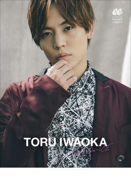 【期間限定価格】Da-iCE TORU IWAOKA【honto限定カット付き】(CanCam デジタルフォトブック)