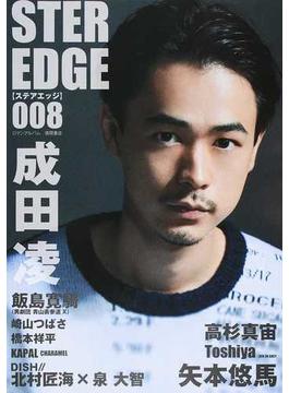 STER EDGE 008