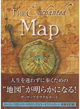 ザ・マップオラクルカード 新装改訂版